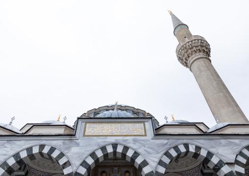 Oyama-cho Tokyo Camii mosque, Kanto region, Tokyo, Japan