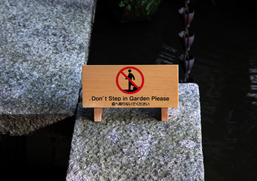 Do not step in garden sign, Ishikawa Prefecture, Kanazawa, Japan