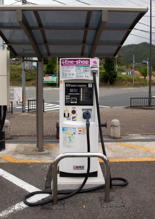 Ene-shop car charging station, Kyoto Prefecture, Miyama, Japan