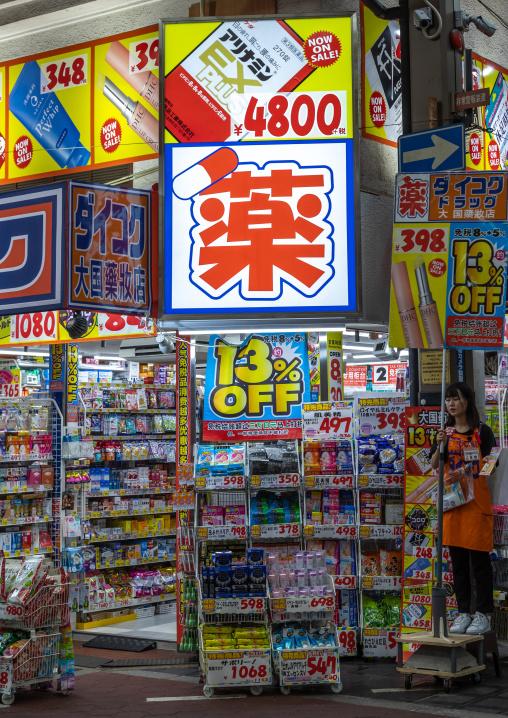 Pharmacy and beauty shop, Kansai region, Osaka, Japan