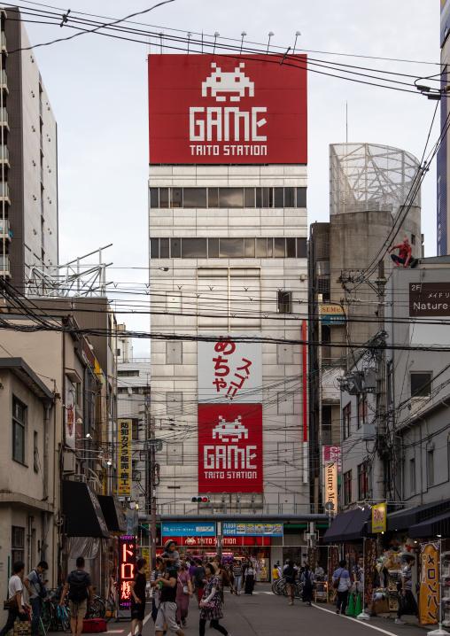 Game Taito station building, Kansai region, Osaka, Japan