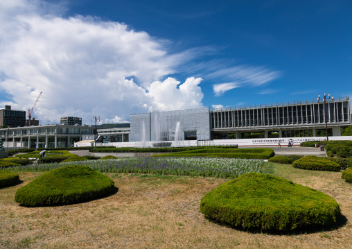 Hiroshima peace memorial museum under renovation, Chugoku region, Hiroshima, Japan