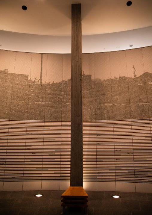 National peace memorial hall for the atomic bomb victims, Chugoku region, Hiroshima, Japan