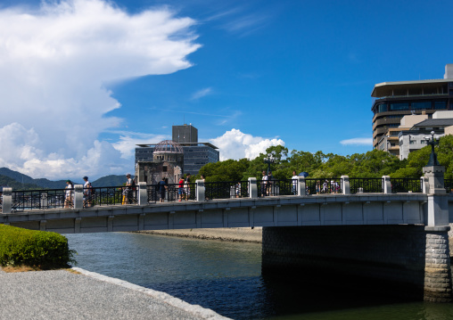 Bridge in peace memorial park, Chugoku region, Hiroshima, Japan