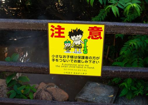 Warning billboards in Kamado jigoku cooking pot hell, Oita Prefecture, Beppu, Japan