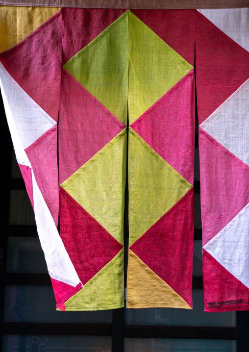 Noren curtain of a restaurant in Higashichaya old town, Ishikawa Prefecture, Kanazawa, Japan