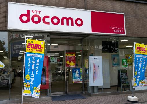Ntt docomo shop, Kyushu region, Fukuoka, Japan
