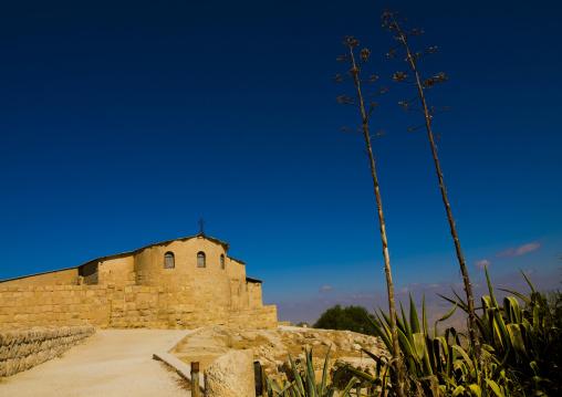 Moses Memorial Church, Mt. Nebo, Jordan