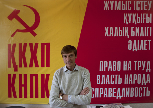 Boris Bityukov Member Of The Communist Party, Astana, Kazakhstan