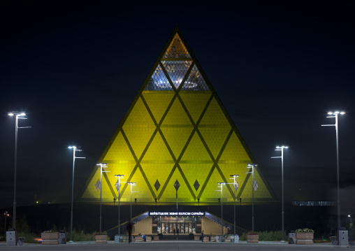 Palace Of Peace And Reconciliation By Night, Astana, Kazakhstan