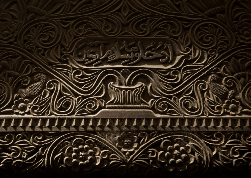 Detail of a carved wooden door with an arabic style, Lamu county, Lamu town, Kenya