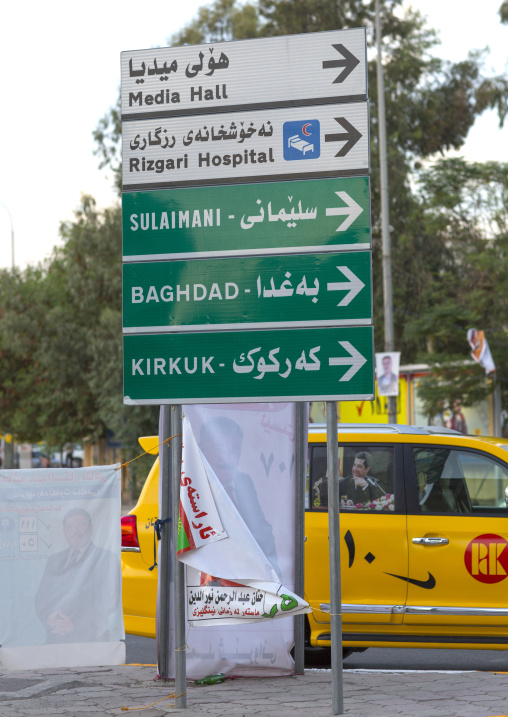 Road Signs, Erbil, Kurdistan, Iraq