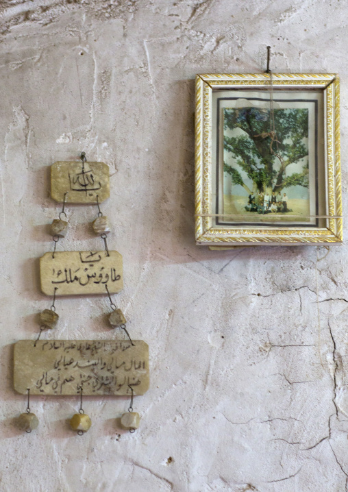 Yazidi Decoration In The Temple City Of Lalesh, Kurdistan, Iraq