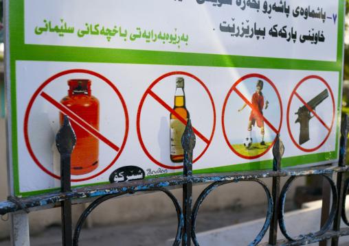 Billboard In A Park, Suleymanyah, Kurdistan, Iraq
