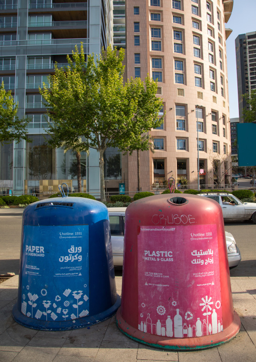 Recycling bins in the street near the corniche, Beirut Governorate, Beirut, Lebanon