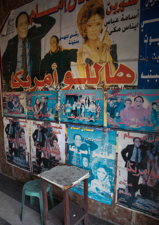Movies posters in an abandoned cinema, North Governorate, Tripoli, Lebanon