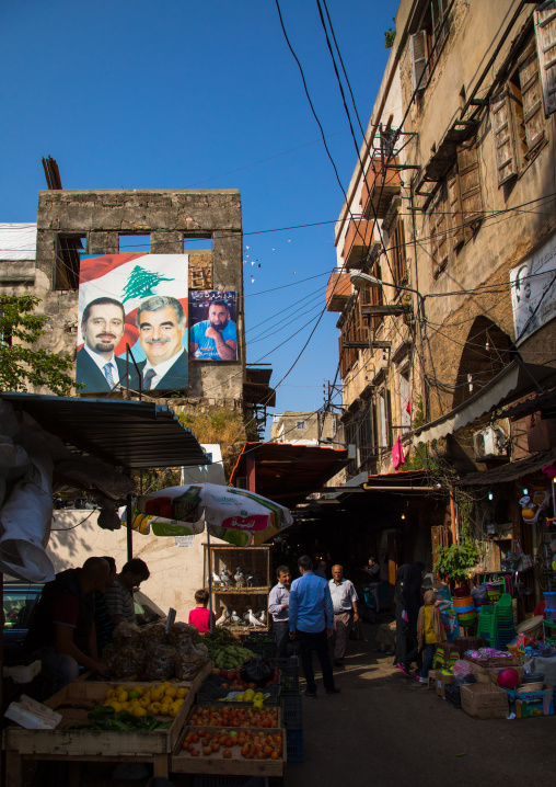 Hariri family posters at the entrance of the old souk, North Governorate, Tripoli, Lebanon