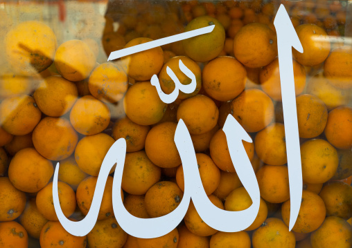 Oranges fruits for sale in the market, North Governorate, Tripoli, Lebanon