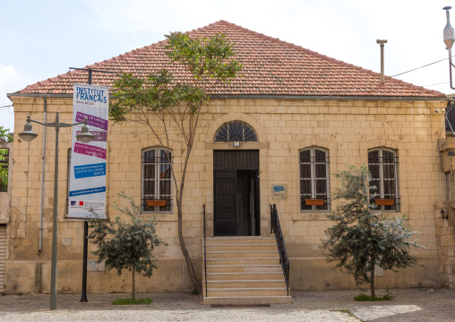 Institut français house, Beqaa Governorate, Baalbek, Lebanon