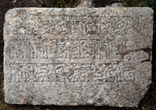 Carved stone in the archaeological site, Beqaa Governorate, Baalbek, Lebanon