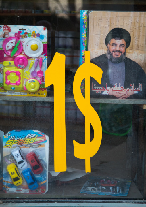 Hassan Nasrallah puzzle for sale at one dollar in a shop, Beqaa Governorate, Baalbek, Lebanon