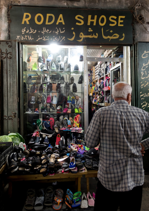 Shoes shop in the souk, South Governorate, Tyre, Lebanon