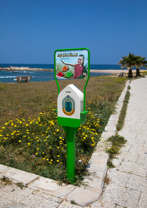 Donation box on the beach, South Governorate, Tyre, Lebanon