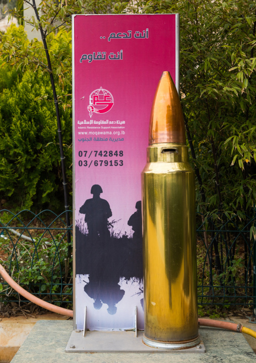 Giant bullet to collect money in the war museum operated by Hezbollah called the tourist landmark of the resistance , South Governorate, Mleeta, Lebanon