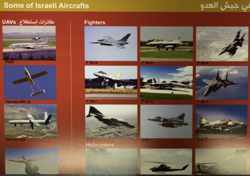 Israeli jets in the war museum operated by Hezbollah called the tourist landmark of the resistance or museum for resistance tourism, South Governorate, Mleeta, Lebanon