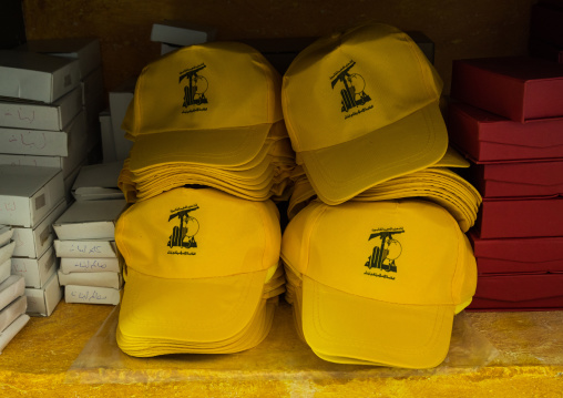 Caps for sale in the Hezbollah souvenirs shop in the tourist landmark of the resistance, South Governorate, Mleeta, Lebanon