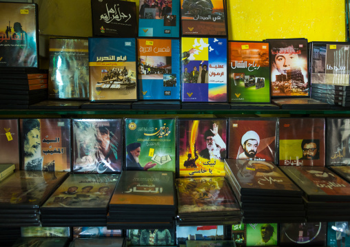 Dvd for sale in the Hezbollah souvenirs shop in the tourist landmark of the resistance, South Governorate, Mleeta, Lebanon