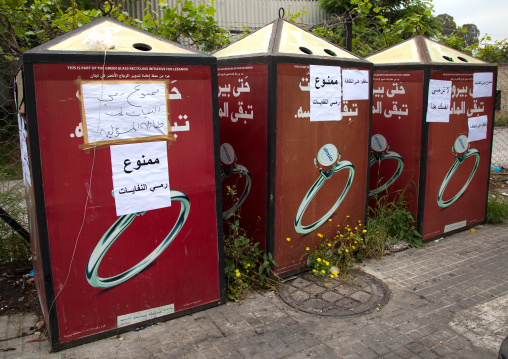 Red glass recycling bins in the street, Beirut Governorate, Beirut, Lebanon