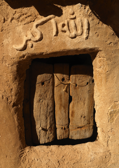 Granary in the old ksar, Tripolitania, Nalut, Libya
