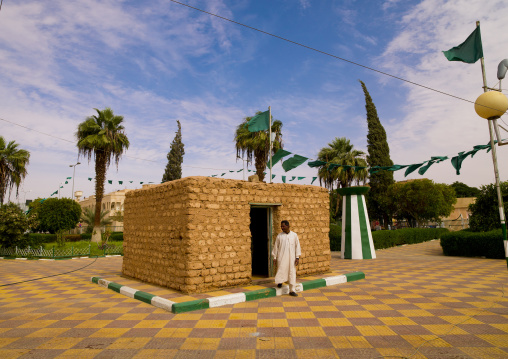 Muammar gaddafi student room, Cyrenaica, Benghazi, Libya