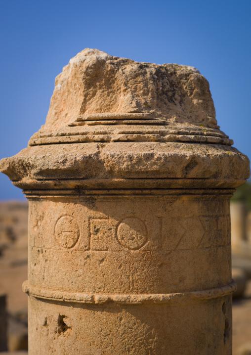 Villa of columns, Cyrenaica, Ptolemais, Libya