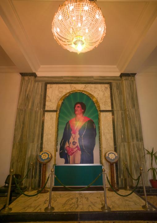 Muammar Gaddafi painting in an official building, Cyrenaica, Benghazi, Libya