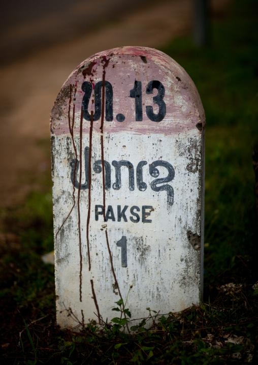 Old french milestone, Pakse, Laos