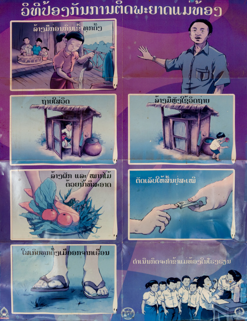 Health propaganda poster, Luang prabang, Laos