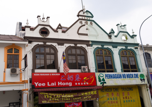Chinese Shop House In The Unesco World Heritage Zone, Perak State, Ipoh, Malaysia