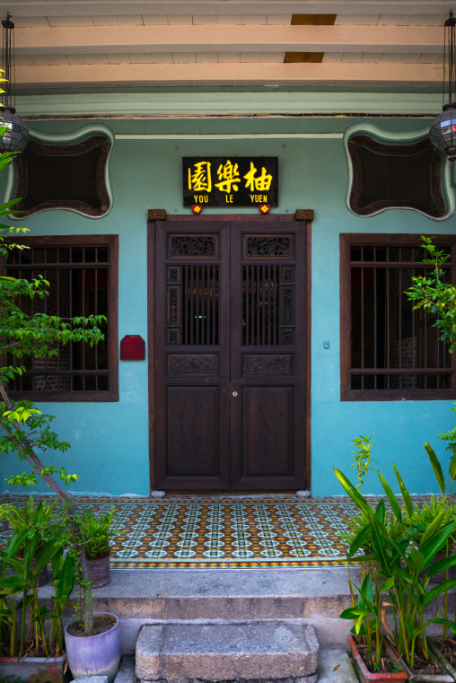 Old Colonial House Wooden Door In The Unesco World Heritage Zone, Penang Island, George Town, Malaysia