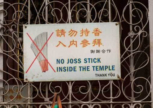 Forbidden To Use Joss Sticks Inside The Temple Sign, Penang Island, George Town, Malaysia