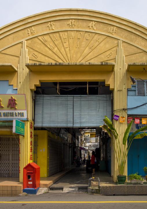Old Market, Malacca, Malaysia