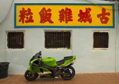 Kawazaki Moto In The Street, Malacca, Malaysia