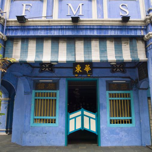 Fms Bar Entrance, Ipoh, Malaysia