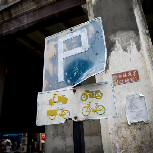 Parking Sign, George Town, Penang, Malaysia