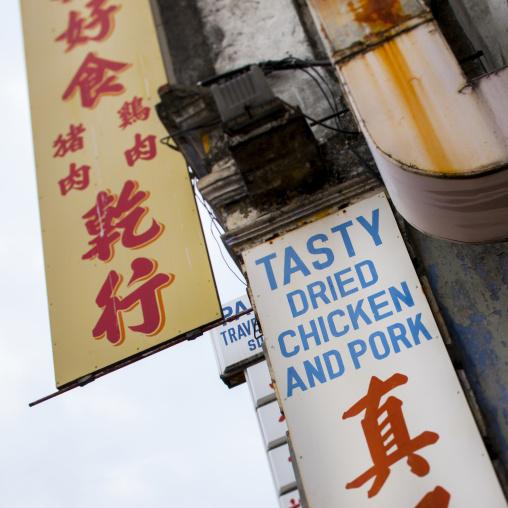 Resaturant Signs, George Town, Penang, Malaysia