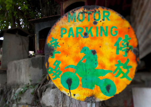 Motorcycle Parking, George Town, Penang, Malaysia