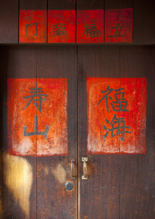 Door Decorated By Red Posters, George Town, Penang, Malaysia