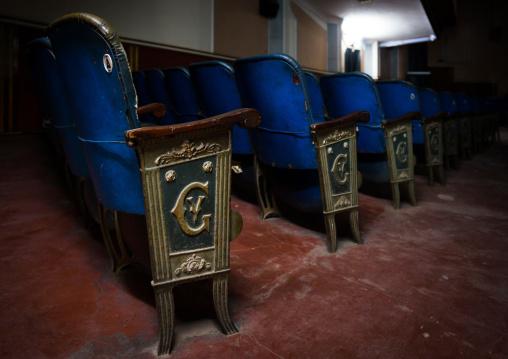 Gil Vicente Cinema, Maputo, Mozambique