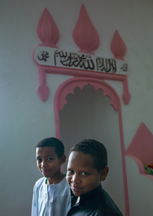 Kids Inside The The Old Mosque, Inhambane, Mozambique